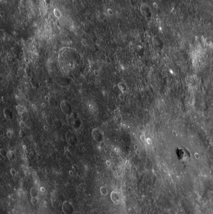 Object on Mercury