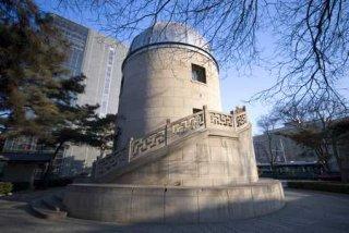 The Beijing Planetarium Photo: CFP