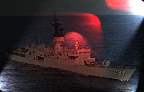 UFO - USS Kirk FF1087