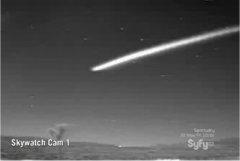 UFO over Area 51