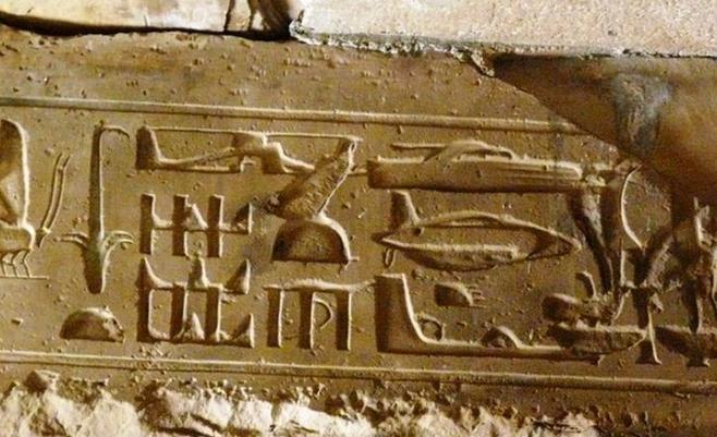 Alien Artifacts from Jerusalem