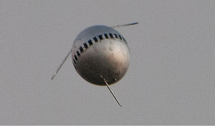 UFO photograph- California