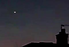 UFO Bradford - Image: DAVERUKY (Ghost-Vaper)/YouTube.