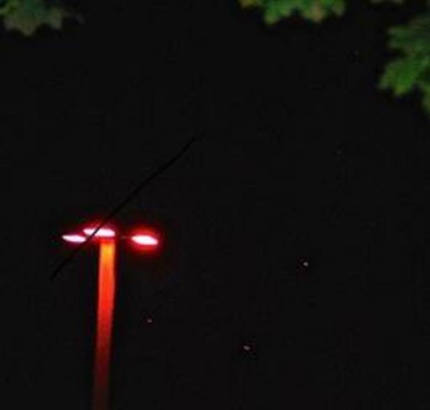 Wisconsin UFO
