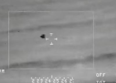 UFO Filmed in Bermuda Triangle