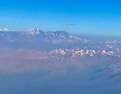 UFO over Santiago, Chile