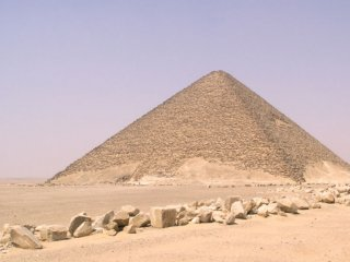 Egyptian Pyramid - Snofru