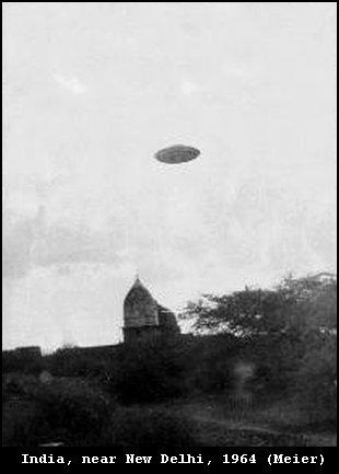 http://www.ufocasebook.com/india1964large.jpg