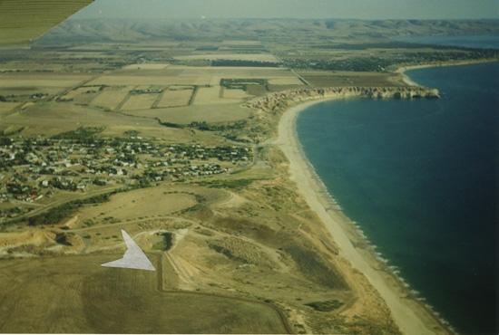 Maslin Beach UFO