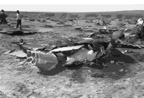 Roswell Debris